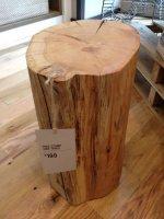 Tree Stump Side Table.jpg